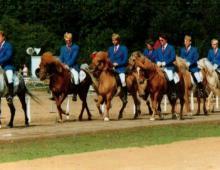 hm-1989-ridid-inn-a-vollinn-i-vilhelmsburg-einar-fyrstur-jpg